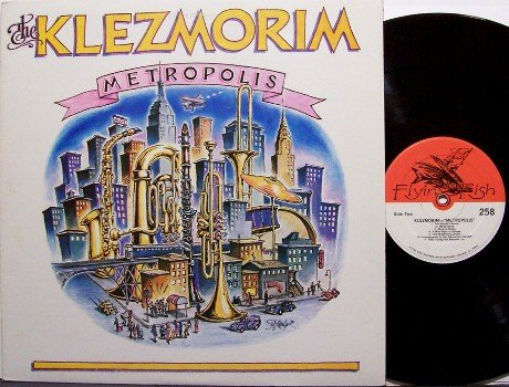 Klezmorium, The - Metropolis - Vinyl LP Record - Klezmer Folk Jazz