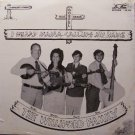 Williford Family, The - I Heard Mama Calling My Name - Sealed Vinyl LP Record - Bluegrass Gospel