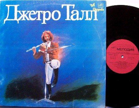 Jethro Tull - Original Masters - Russian Pressing - Vinyl LP Record - Rock