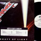 Airrace - Shaft Of Light - Jason Bonham - Vinyl LP Record - Air Race - Rock