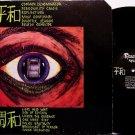 Vicious Circle - Reflections - Vinyl LP Record + Insert - 1980's Australian Punk Rock