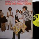 Stone, Sly & The Family - Dance To The Music - UK Pressing with Different Cover - R&B Soul