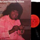 Jackson, Mahalia - The Great Mahalia Jackson - Vinyl 2 LP Record Set - Gospel