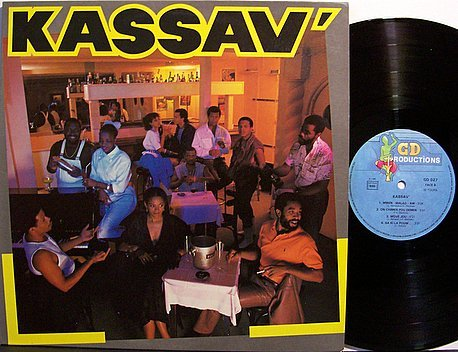 Kassav - Self Titled - Vinyl LP Record - Kassav' French Pressing - African Beat Zouk