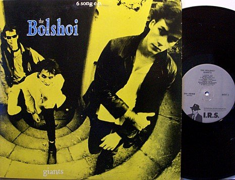 Bolshoi, The - Giants - Vinyl Mini LP Record- Rock