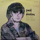 Hickox, Jack - I've Got The Time - Sealed Vinyl LP Record - Private Nashville Country