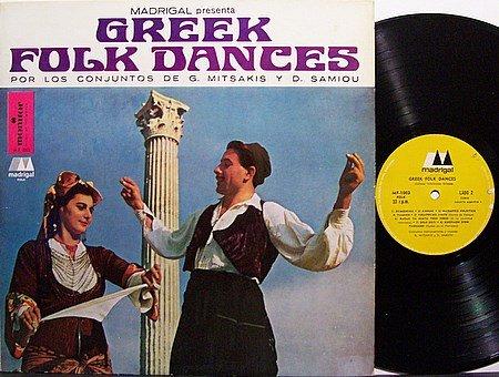 Greek Folk Dances - Vinyl LP Record - World Music Greece