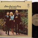 Peter Paul And Mary - In The Wind - Vinyl LP Record - Folk