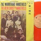New Christy Minstrels - The Wondering Minstrels - Orange Colored Vinyl - LP Record - Folk