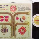 Folk Song Tradition, The - Vinyl LP Record - Various Artists Odetta / John Jacob Niles etc