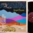 Voice Of the Hills Gospel Quartet - Self Titled - Vinyl LP Record - Southern Gospel