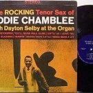 Chamblee, Eddie - The Rocking Tenor Sax Of - Vinyl LP Record - Van Gelder - Prestige Jazz