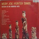 Hunter, Ivory Joe - Sixteen Of His Greatest Hits - Sealed Vinyl LP Record - R&B Soul