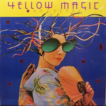 Yellow Magic Orchestra - Self Titled - Sealed Vinyl LP record - YMO - Rock