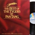 Tygers Of Pan Tang - Best Of The Tigers Of Pan Tang - UK Pressing - Vinyl LP Record - Rock