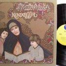 Renaissance - Novella - Vinyl LP Record - Rock