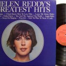 Reddy, Helen - Helen Reddy's Greatest Hits - Vinyl LP Record - Pop Rock