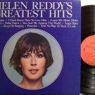 Reddy, Helen - Helen Reddy's Greatest Hits - Vinyl LP Record - Pop Rock