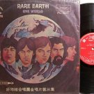 Rare Earth - One World - Korean Pressing - Vinyl LP Record - Rock