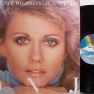 Newton John, Olivia - Olivia Newton John's Greatest Hits - Vinyl LP Record - Pop Rock