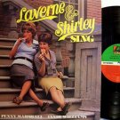 Laverne & Shirley - Sing - Vinyl LP Record - Penny Marshall / Cindy Williams - Pop