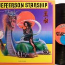 Jefferson Starship - Spitfire - Vinyl LP Record - Rock