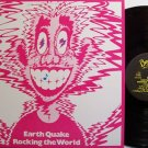 Earthquake - Rocking The World - Robbie Dunbar - Vinyl LP Record - Rock