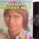 Denver, John - John Denver's Greatest Hits Volume 2 - Vinyl LP Record - Pop Rock