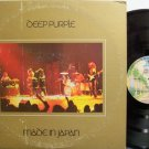 Deep Purple - Made In Japan - Vinyl 2 LP Record Set - Rock