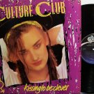 Culture Club - Kissing To Be Clever - Vinyl LP Record - Rock