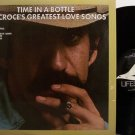 Croce, Jim - Jim Croce's Greatest Love Songs - Vinyl LP Record - Rock