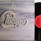 Chicago - II - Vinyl 2 LP Record Set - Rock