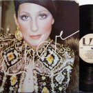 Cher - Superpak Vol. II - Vinyl 2 LP Record Set - Pop Rock