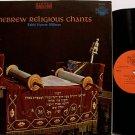 Rabbi Hyman Millman - Hebrew Religious Chants - Vinyl LP Record - Gospel