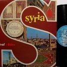 Syria Musical Atlas - Italy Pressing - Vinyl LP Record - World Music Arabic