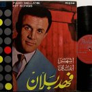 Bellane, Fahd - Hit Songs - Vinyl LP Record - World Music Arabic