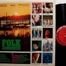 Folk Jamboree - Various Artists - Bob Dylan / Johnny Cash - Vinyl LP Record