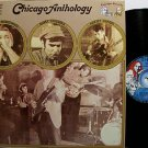 Chicago Anthology - Charlie Musselwhite / Barry Goldberg - Vinyl LP Record - Blues