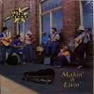 Shoppe, The - Makin' A Livin' - Sealed Vinyl LP Record - Country