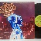 Jethro Tull - War Child - Vinyl LP Record - Bungle In The Jungle - Rock