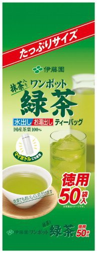 Ito En green tea bag into a one-pot green tea 50p