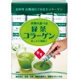 30 Pack of green tea collagen eat the sinter dance