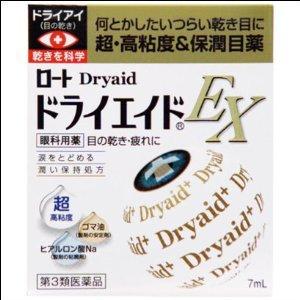 Roth) Roth dry aid EX 7ml