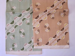 Pair Vintage Linen Tea Towels Atomic Print Brown Green Unused