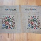 Vintage Needlepoint Purse Canvas with Preworked Floral Design