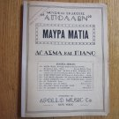 Maypa Matia Vintage Greek Sheet Music