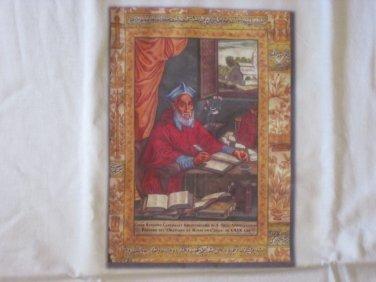 T Shirt with Cardinal César Baronius XL Religious Saint Free Shipping