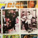 Elvis Presley Stamp - Republic of Guinea Souvenir Stamp Sheet