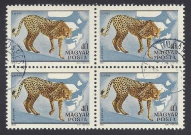 Hungarian Postage Stamps - African Cheetah (Acinonyx jubatus)