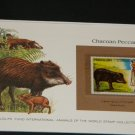 Matted Print and Stamp - Chacoan Peccary - World Wildlife Fund